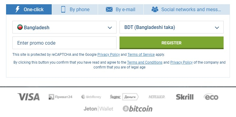 registering with 1xBet